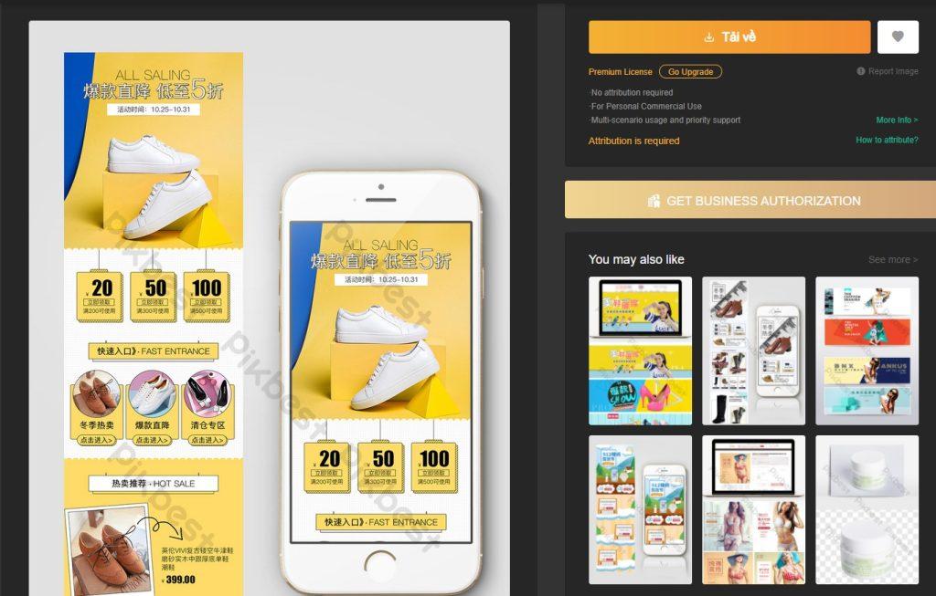 cách trang trí gian hàng shopee bản app